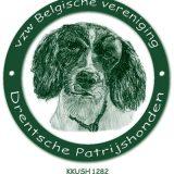 Pv1iZ6jh 400x400 160x160 - Rasspeciale Belgische Vereniging van Drentsche Patrijshonden 2019 is geslaagd!